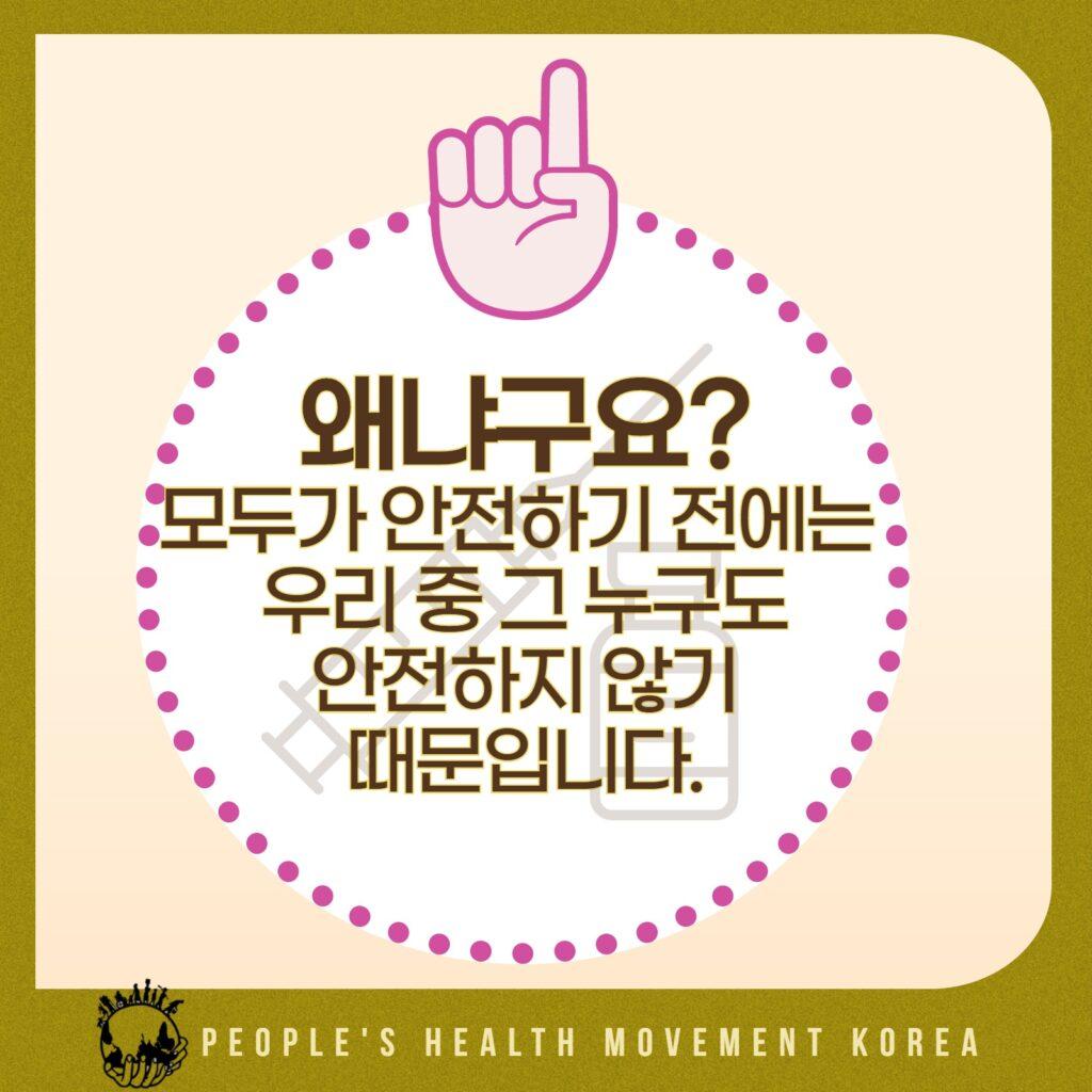 코로나19백신치료제카드뉴스_10