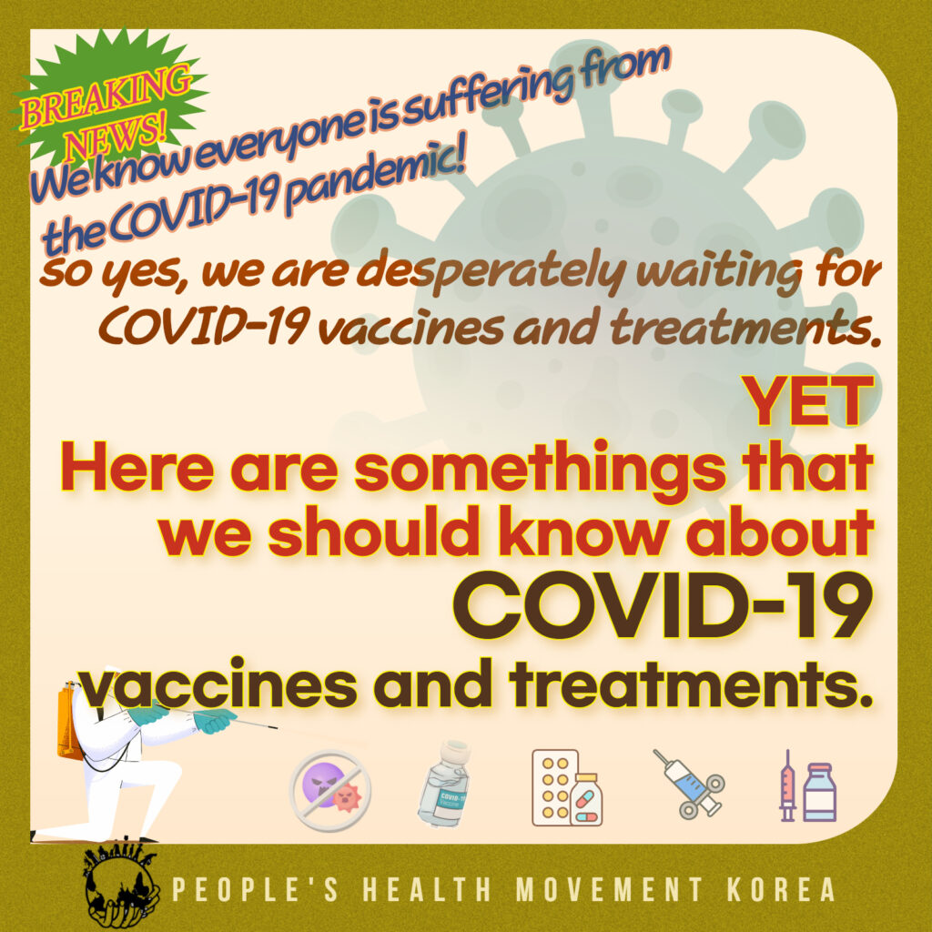 COVID19 V&T_2